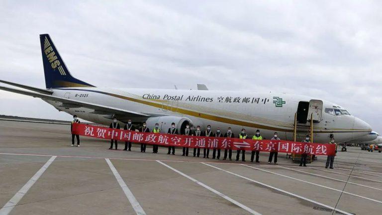 上海-东京,中国邮政新航线新运力!