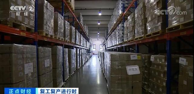 """上海:进口消费品加速备货 保税区""""满仓""""运作"""