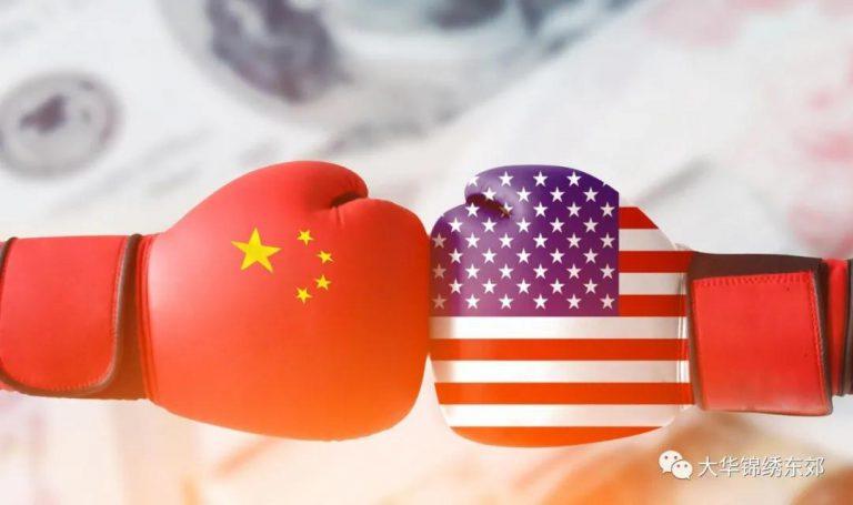 中美对抗升级,企业如何提前布局规避突发风险