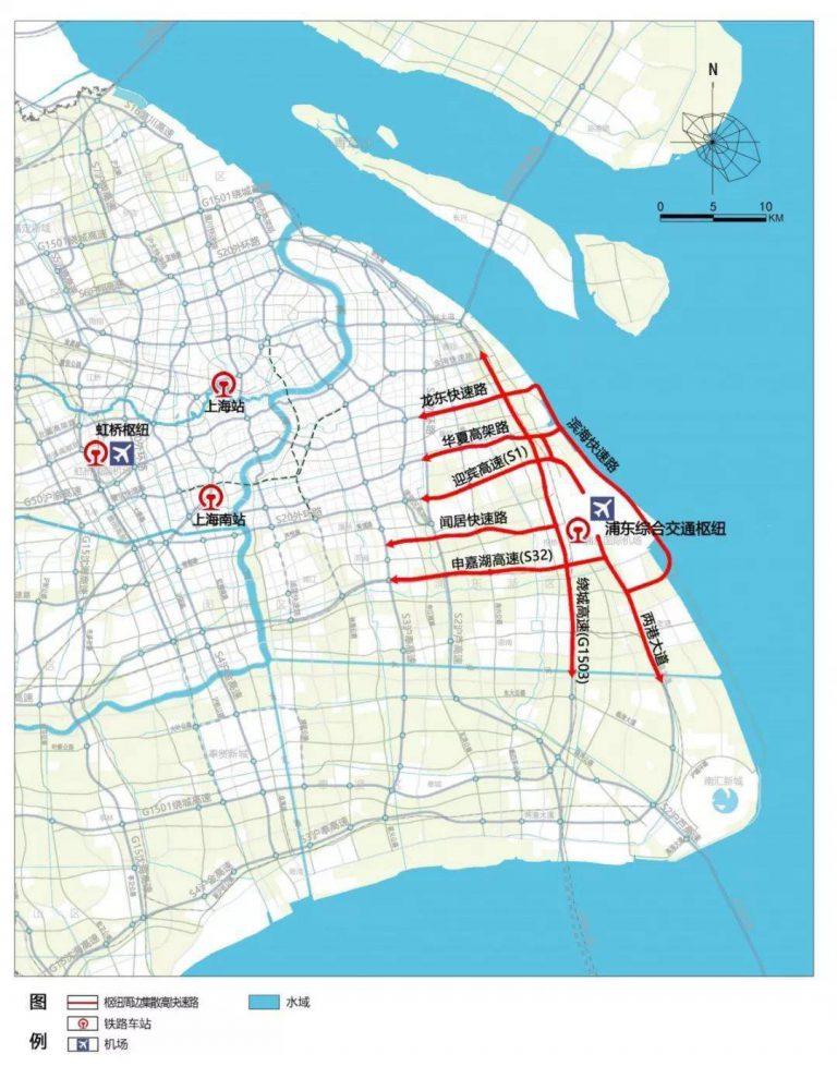 浦东综合交通枢纽获批,打造海陆空立体走廊