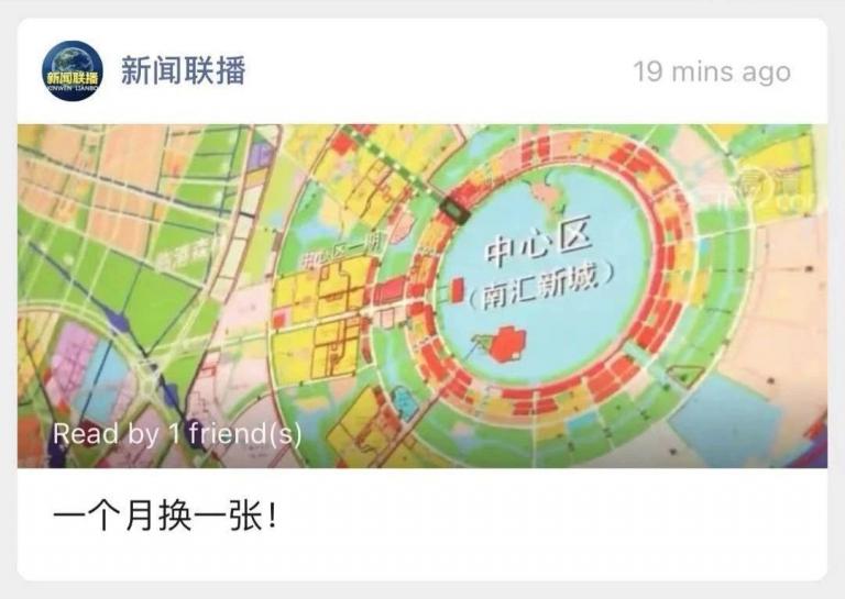 央视新闻联播头图,为临港新片区点赞!规划图月月更新!
