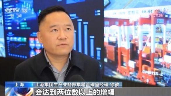 """贸易回暖""""一箱难求""""上海港集装箱吞吐量刷新月度纪录"""